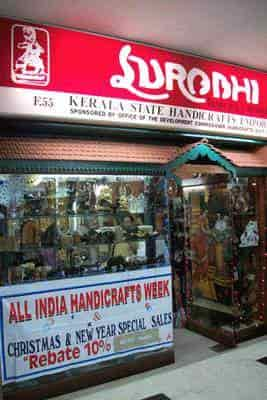 Kerala State Handicrafts Emporium In Thousand Lights Chennai Justdial