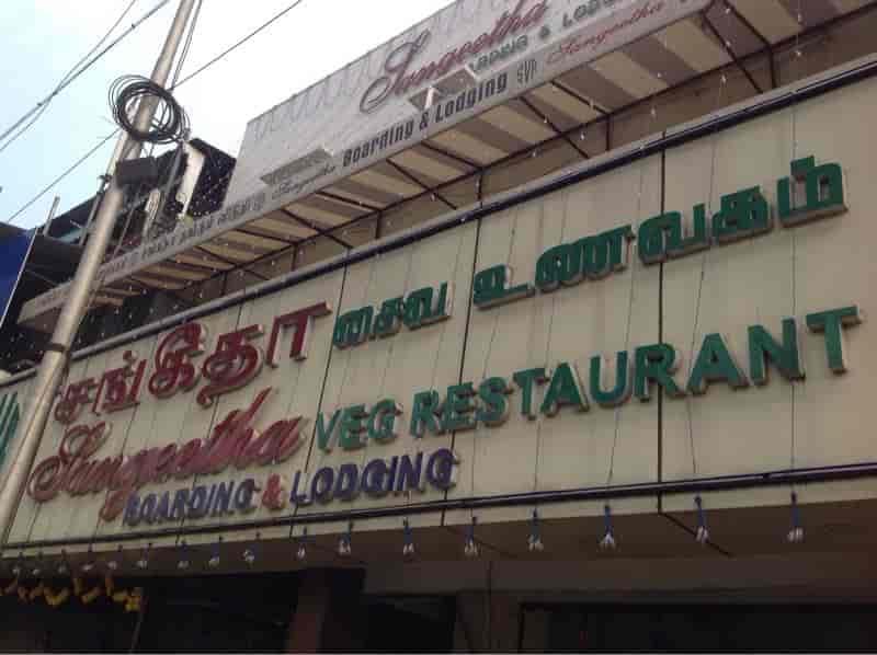 Top 10 Pure Veg Restaurants Near Hilton Guindy Best Veg Restaurants Justdial