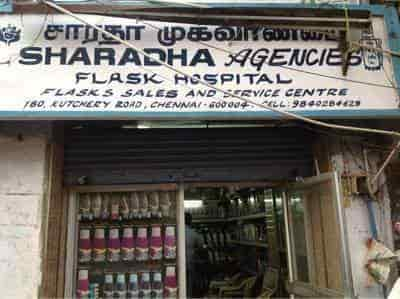 Sharada Agencies, Mylapore - Flag Manufacturers in Chennai