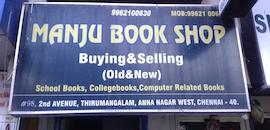 Top 10 Novels in Anna Nagar - Best Novel Books Chennai