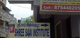 Top 100 Coaching Classes in Chennai - Best Coaching Centres