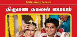 Top 100 Matrimonial Bureaus For Adidravidar in Chennai
