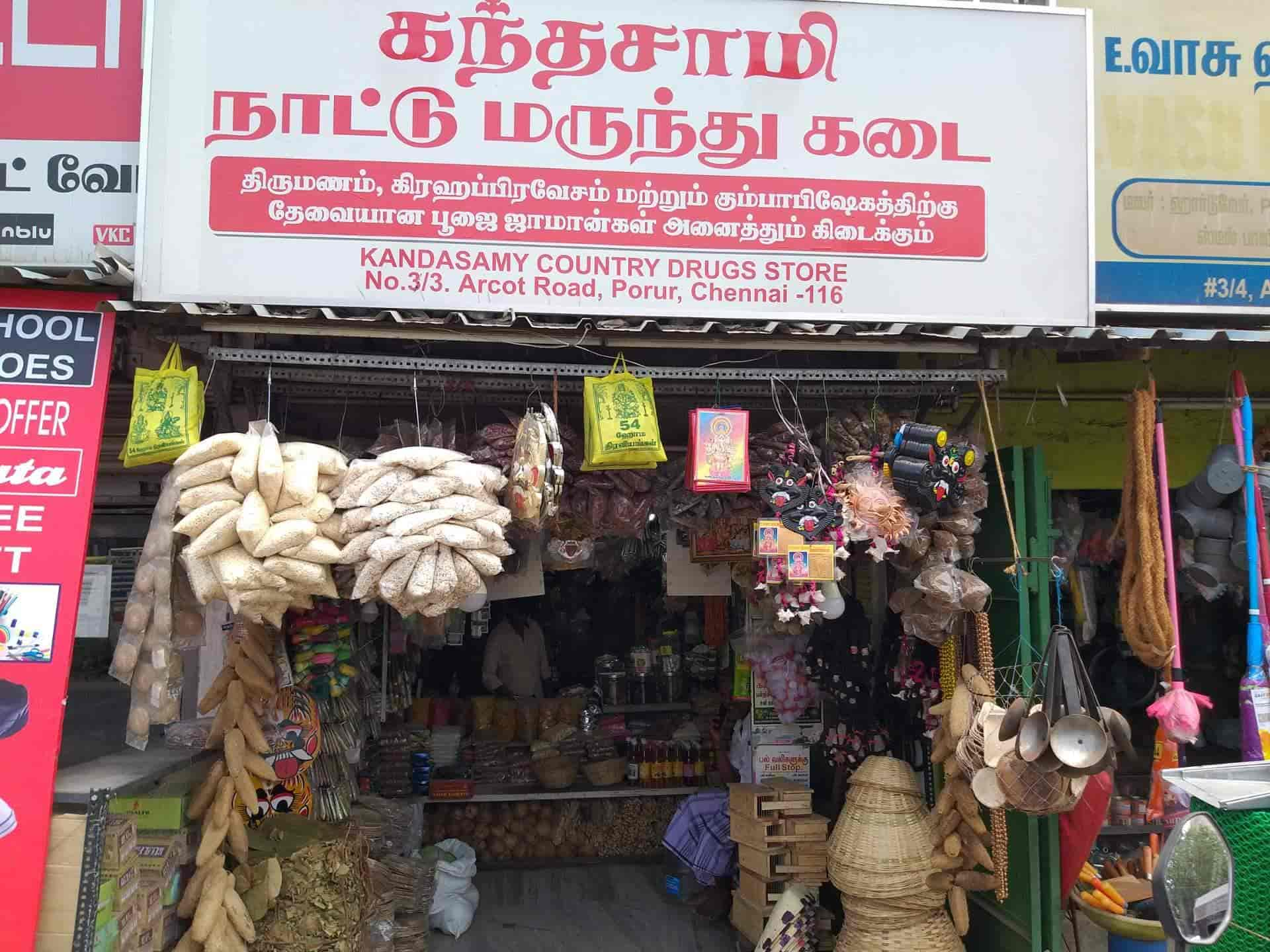 Kandasamy Country Drugs Store, Porur - Puja Item Dealers in
