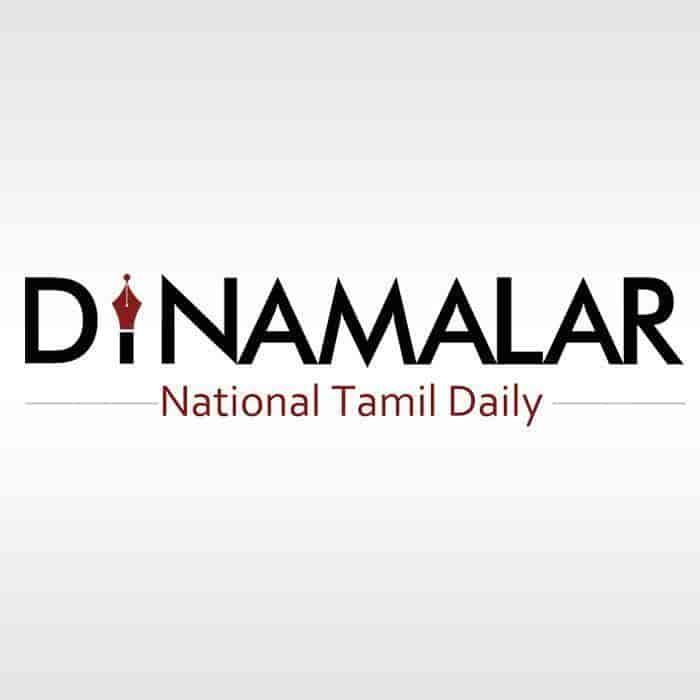 Image result for dinamalar