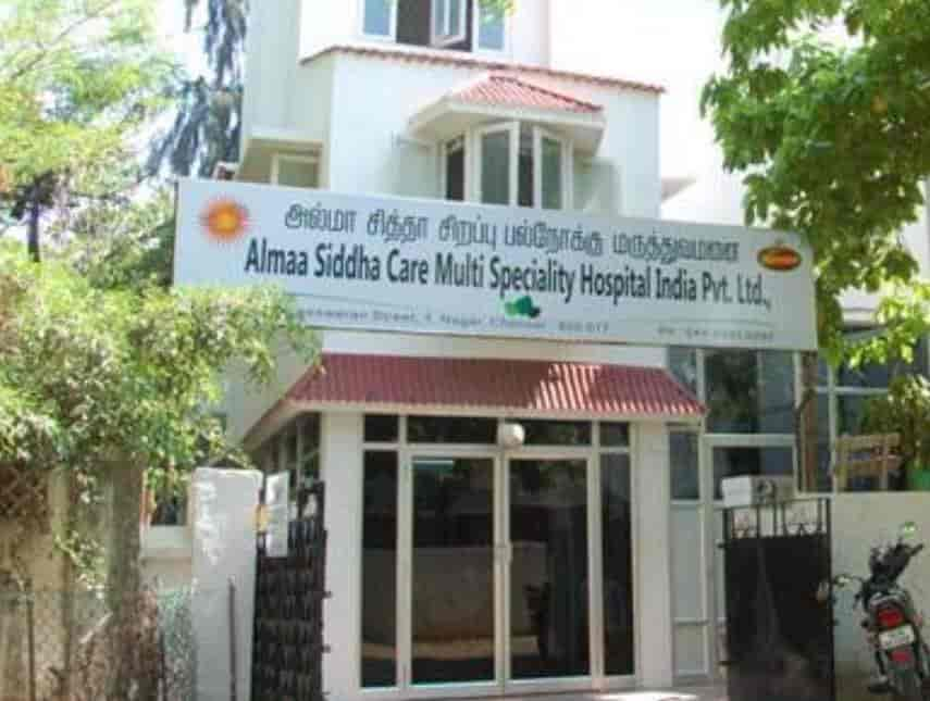 Almaa Siddha Care Multi Speciality Hospital Pvt Ltd