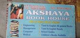 Top Hindi Books near M R Hospital-Aminjikarai, Chennai