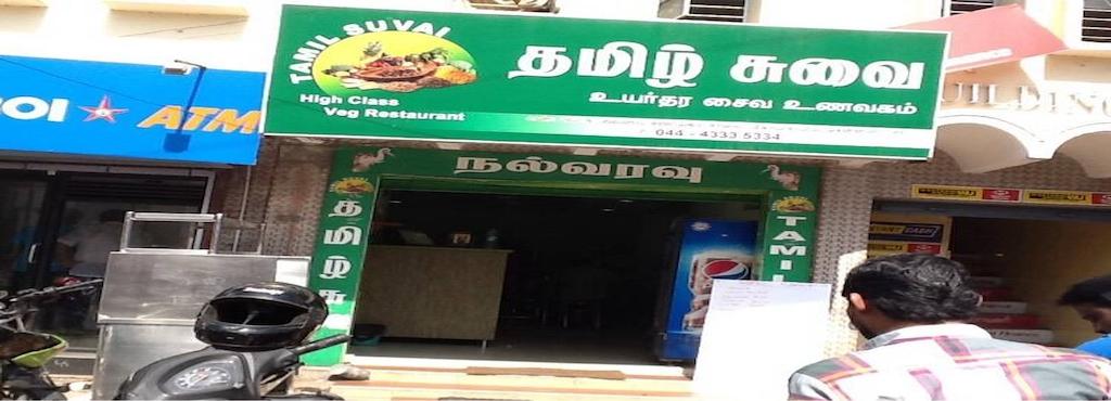 Tamil Suvai Veg Restaurant