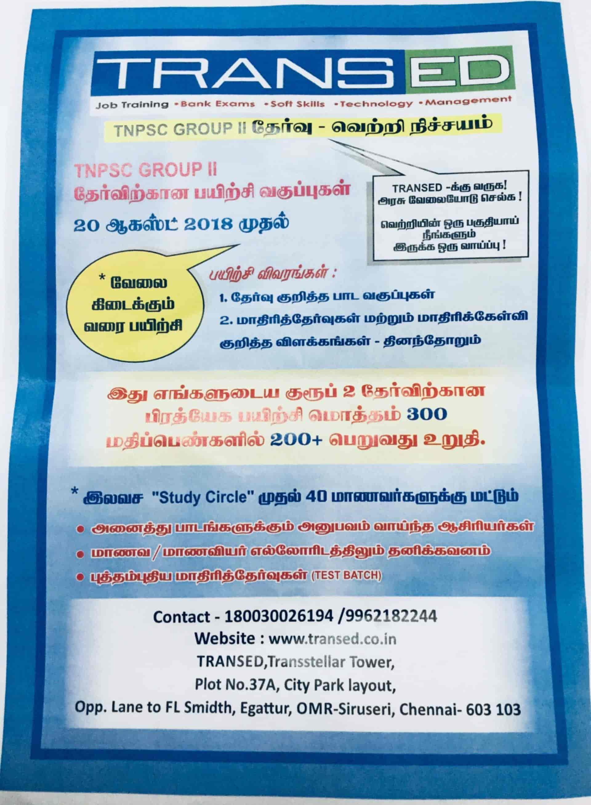 Transed Training Devasthanam Private Limited, Egattur - Rbi