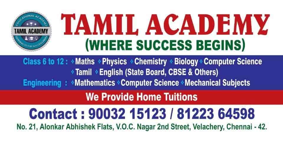 Tamil Academy, Velacheri - Tutorials in Chennai - Justdial