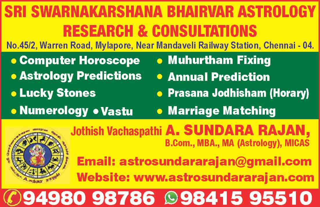 Vedic Remedies In Astrology Sanjay Rath Pdf