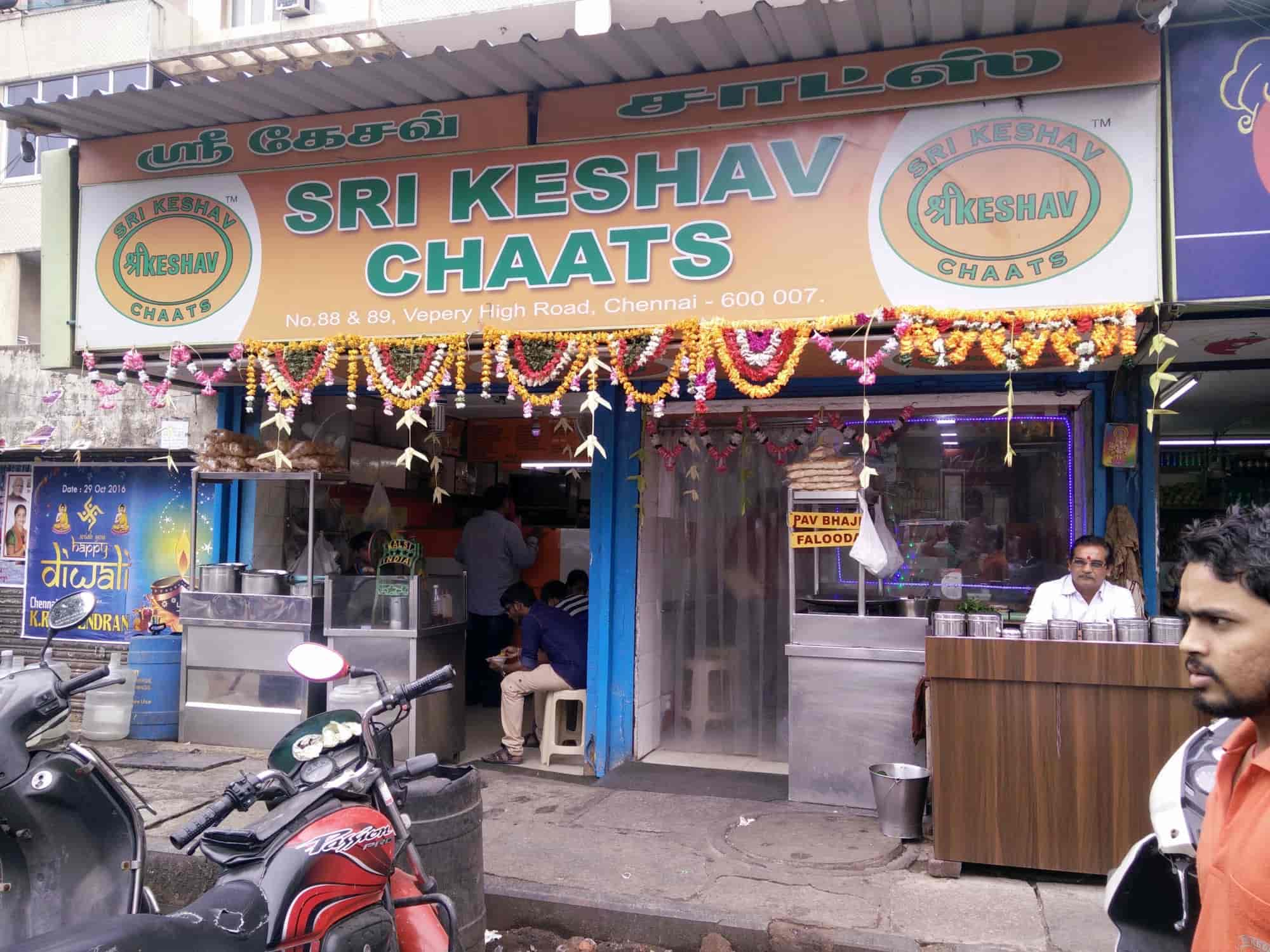Sri Keshav Chats