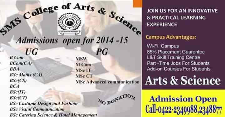 Sms College Of Arts And Science Photos Perur Coimbatore Pictures Images Gallery Justdial