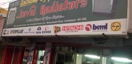 Top 20 Car Radiator Dealers in Coimbatore - Justdial