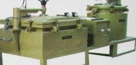 Top 50 Hydraulic Press Machine Manufacturers in Coimbatore