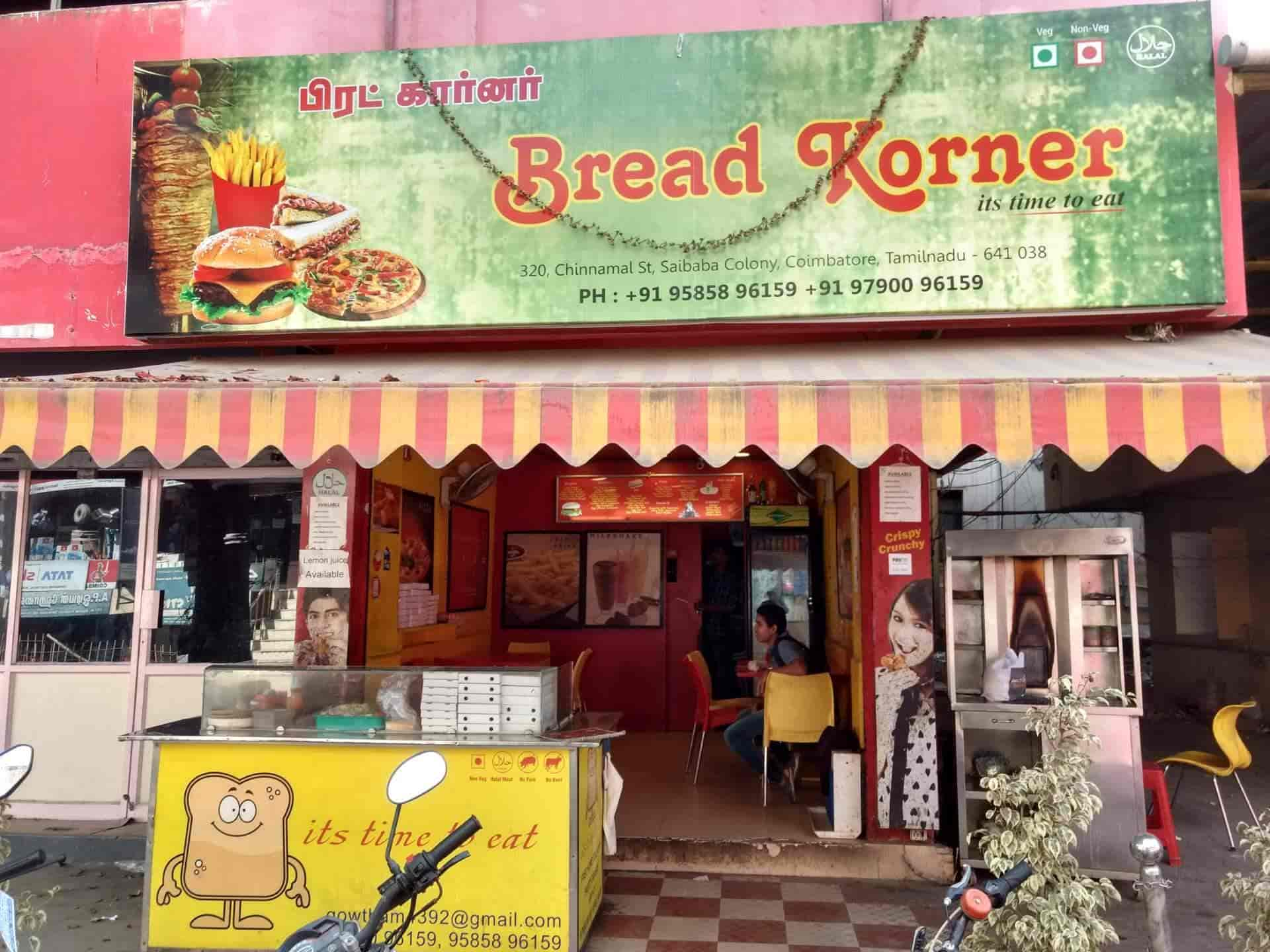Fast Food Restaurants in Saibaba Colony, Coimbatore - Fast