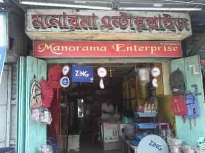 Furniture Dealers In Mathabhanga, Cooch Behar   Furniture Shops   Justdial