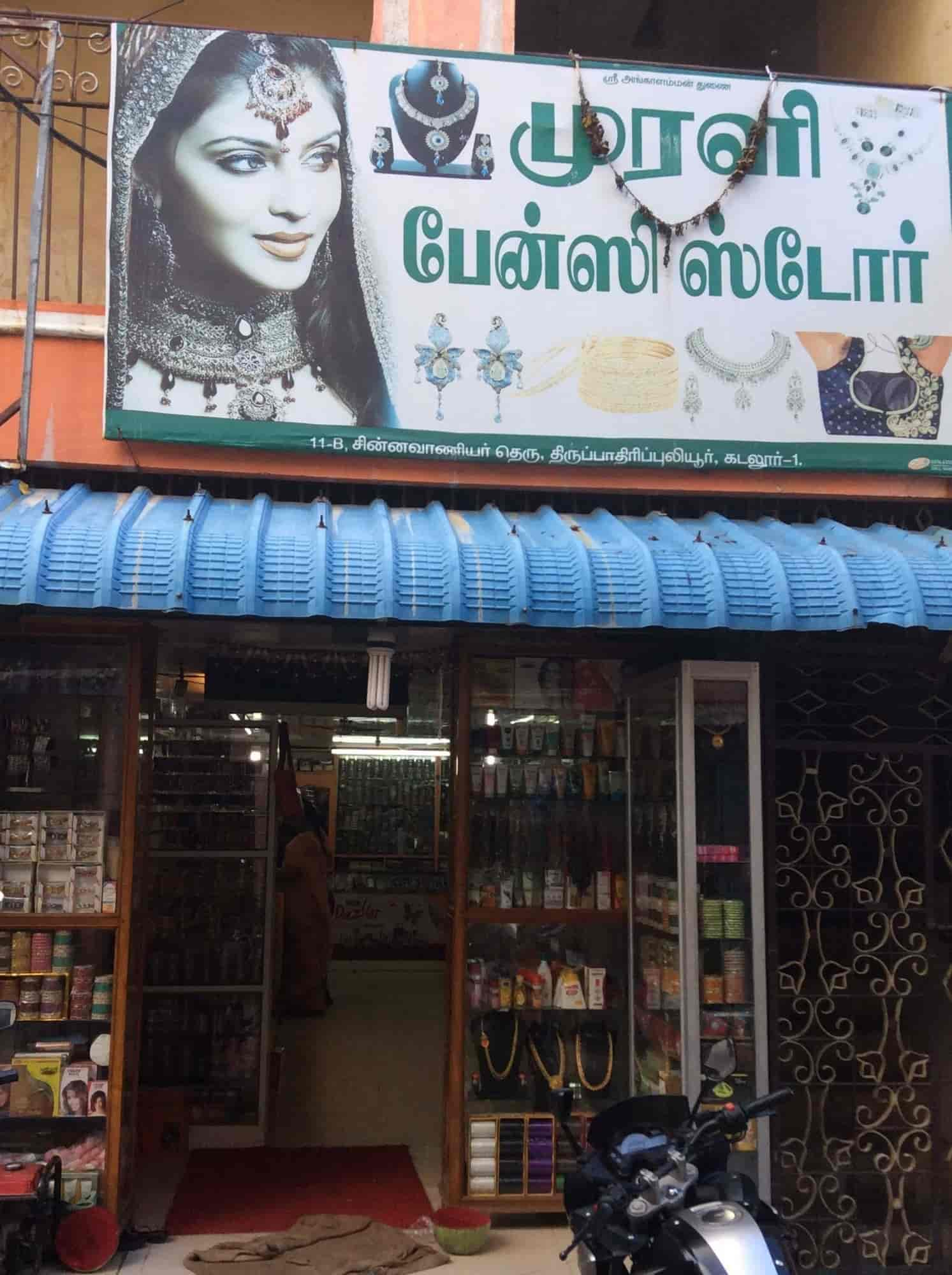 Murali Fancy Stores, Cuddalore Ho - Fancy Jewellery Dealers