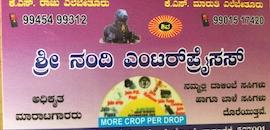Top Netafim Drip Irrigation System Dealers in Shamanur