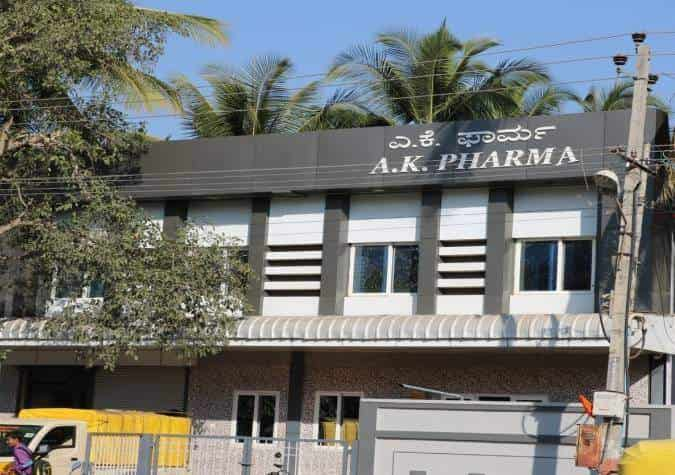 A K Pharma, Pj Extension Davangere - Pharmaceutical