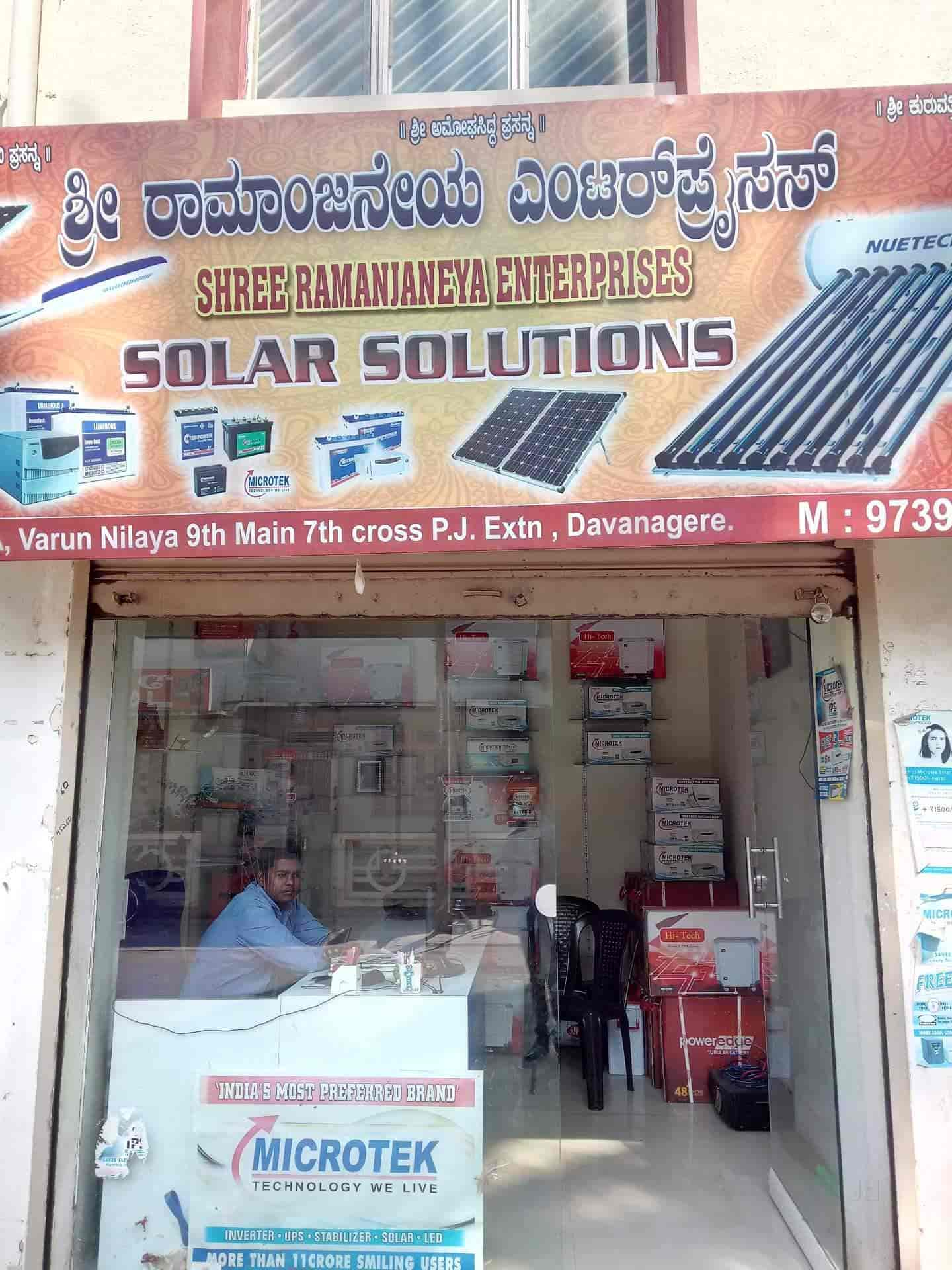Shree Ramanjaneya Enterprises, Pj Extension Davangere - UPS