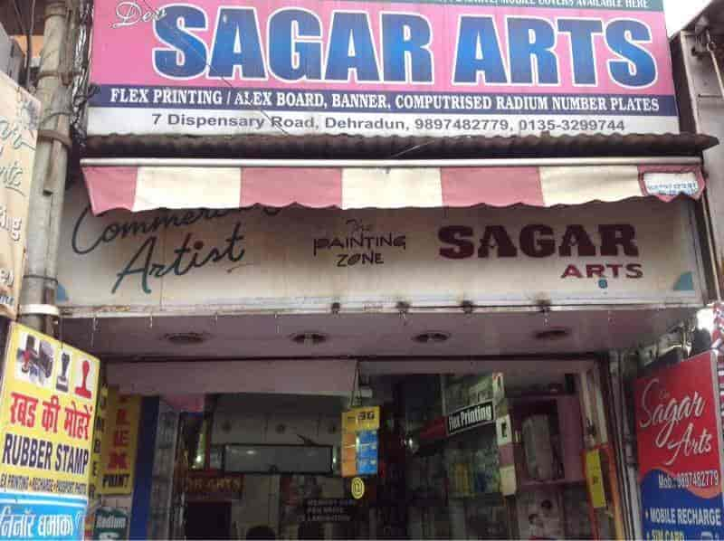 Sagar Arts, Dehradun City - Flex Printing Services in