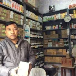 Anushka Homeopathic Medical Store Dehradun City