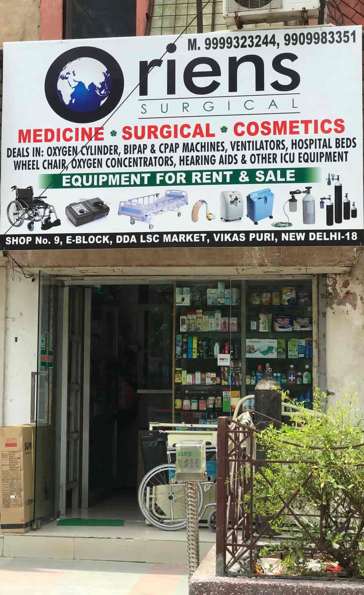 Oriens Surgical, Uttam Nagar - Oxygen Cylinders On Hire in