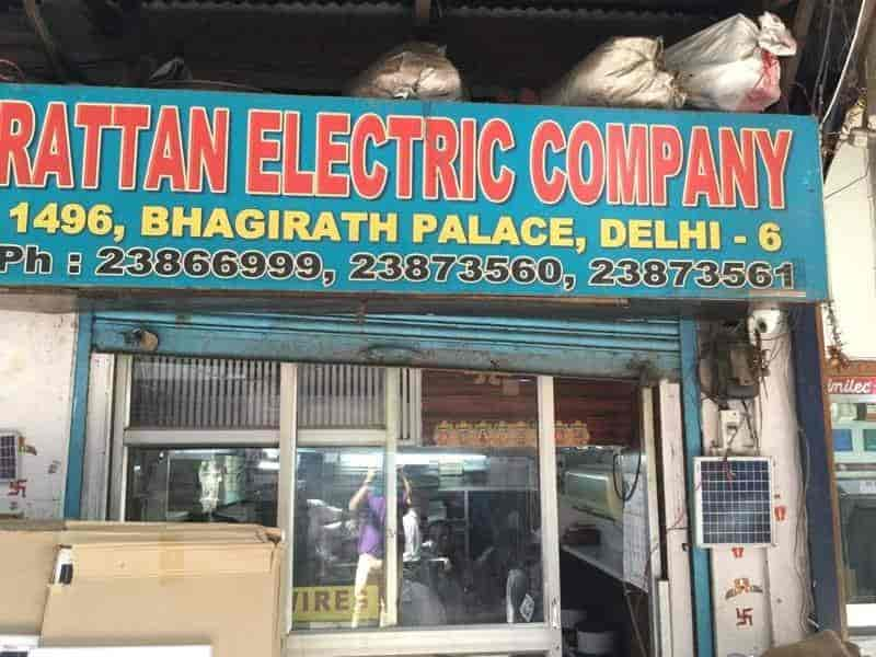 Rattan Electric Company, Bhagirath Palace - Wire Dealers in