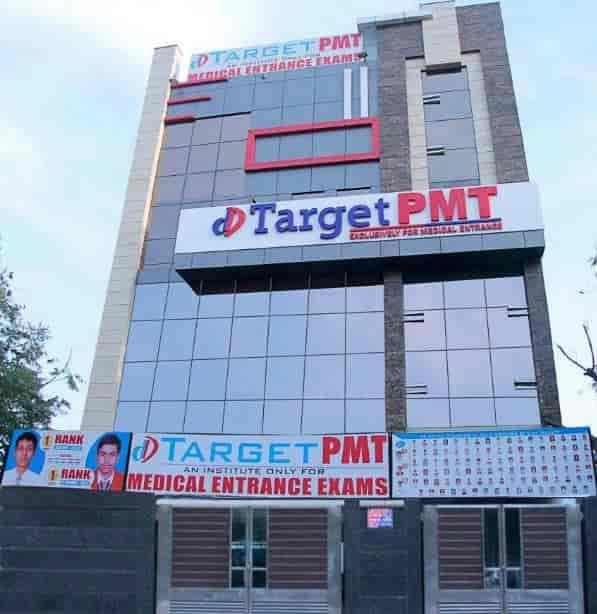 Dd Target Pmt (Corporate Office), Janakpuri - Tutorials For Medical  Entrance in Delhi - Justdial