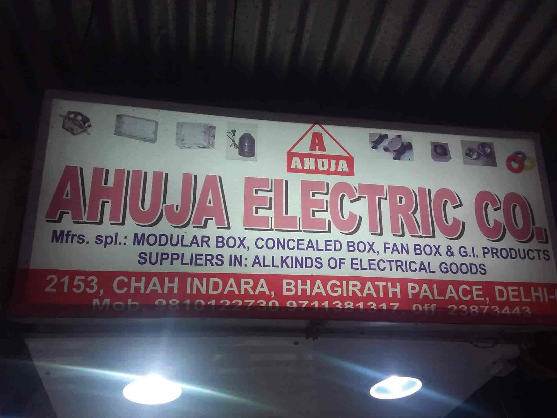 Ahuja Electric Company, Bhagirath Palace - Electrical Shops