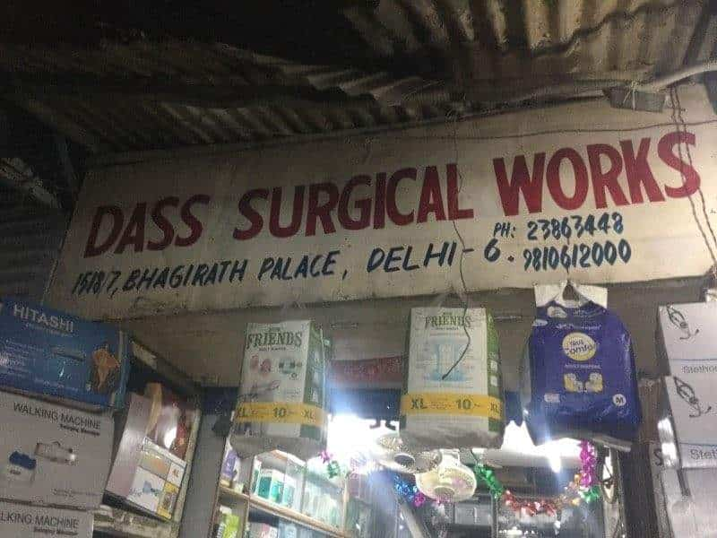 Dass Surgical Works, Chandni Chowk - Surgical Item Dealers
