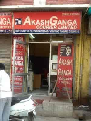 Akash Ganga Courier Ltd, Shahdara - Courier Services in