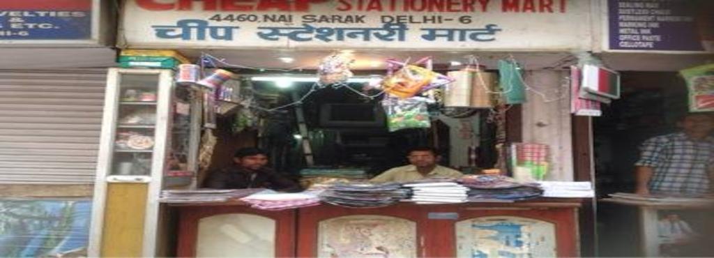 cheap stationery mart nai sarak stationery shops in delhi justdial