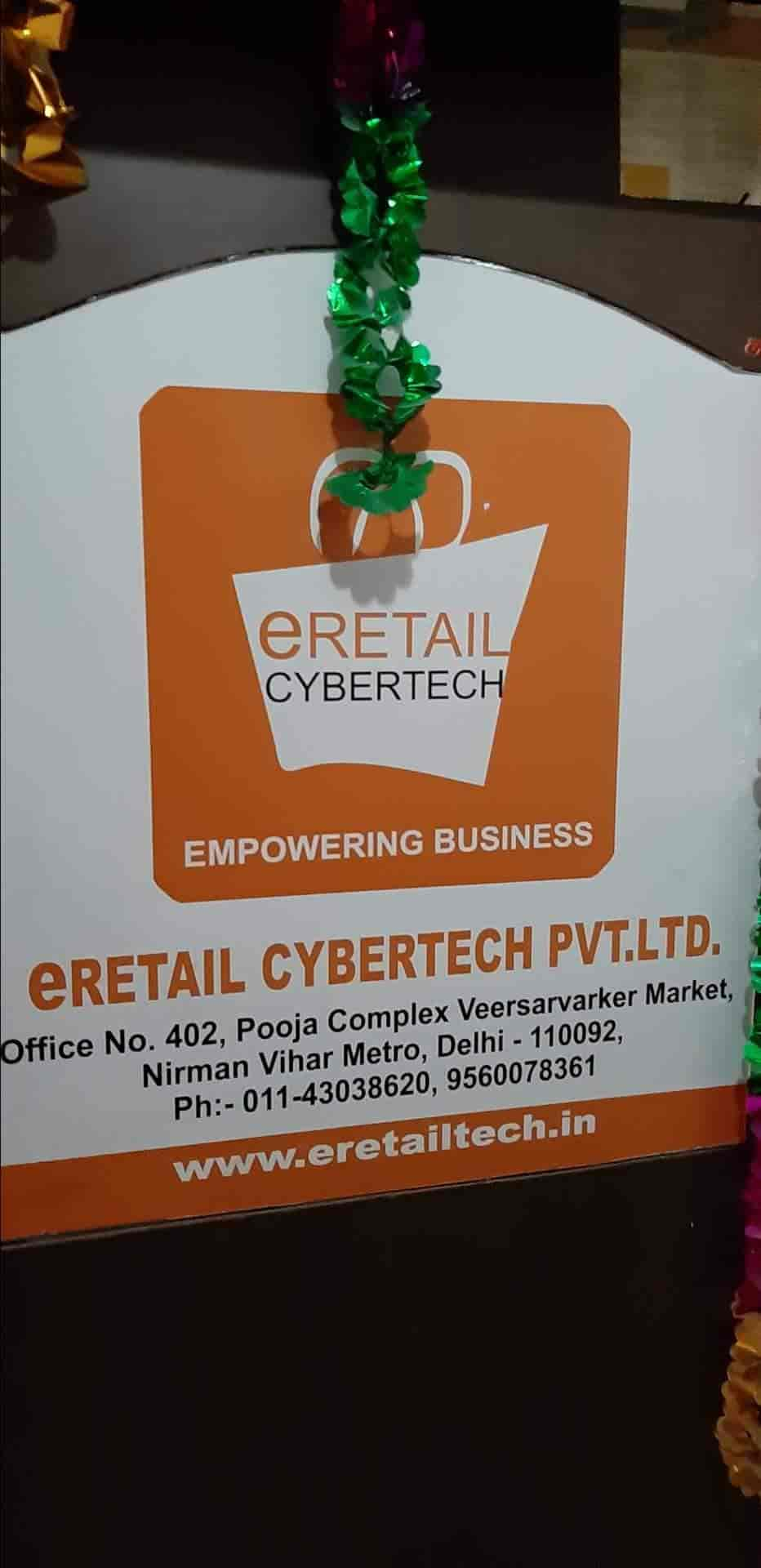eretail cybertech pvt ltd