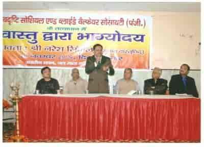Naresh Singhal, West Punjabi Bagh - Astrologers in Delhi