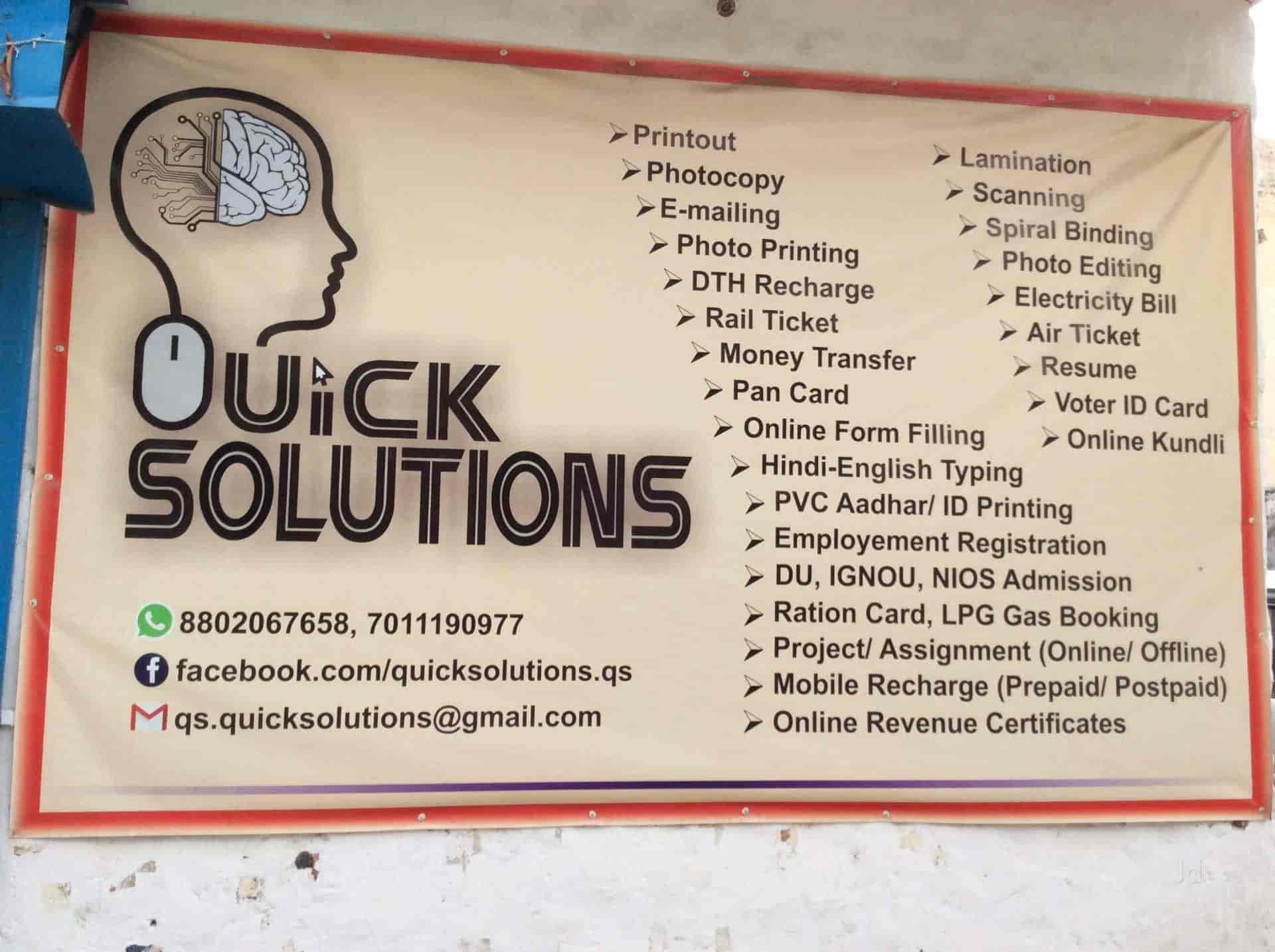 Quick Solutions Photos, Najafgarh, Delhi- Pictures & Images