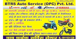 Top 100 Royal Enfield Motorcycle Repair & Services in Delhi