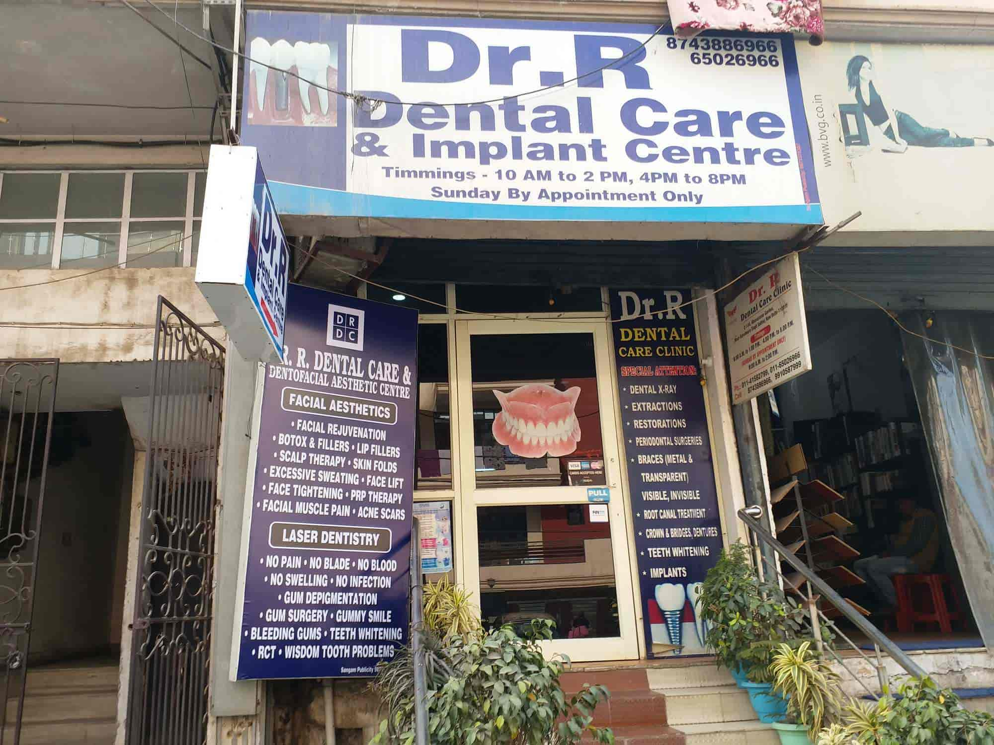 Dr  Rohit Sachdev - Dentists - Book Appointment Online