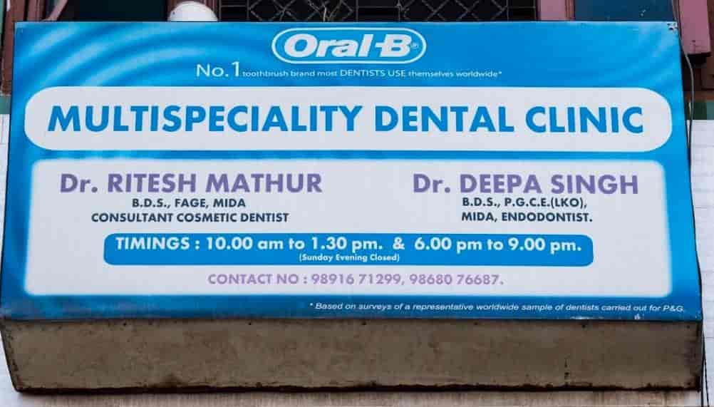 Multispeciality Dental Clinic - Dentists - Book Appointment