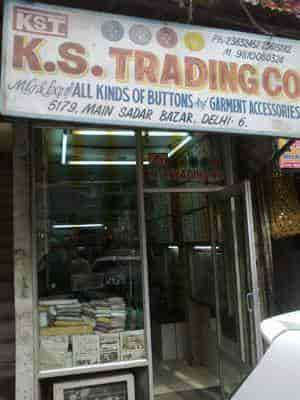 K S Trading Co, Sadar Bazar - Handicraft Item Dealers in