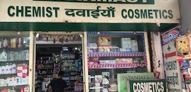 Top 50 Homeopathic Medicine Retailers in Rohini Sector 7