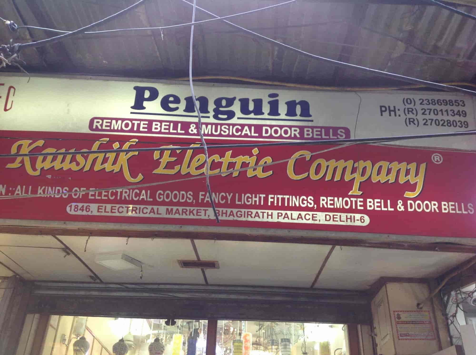 Kaushik Electric Company, Bhagirath Palace - LED Light