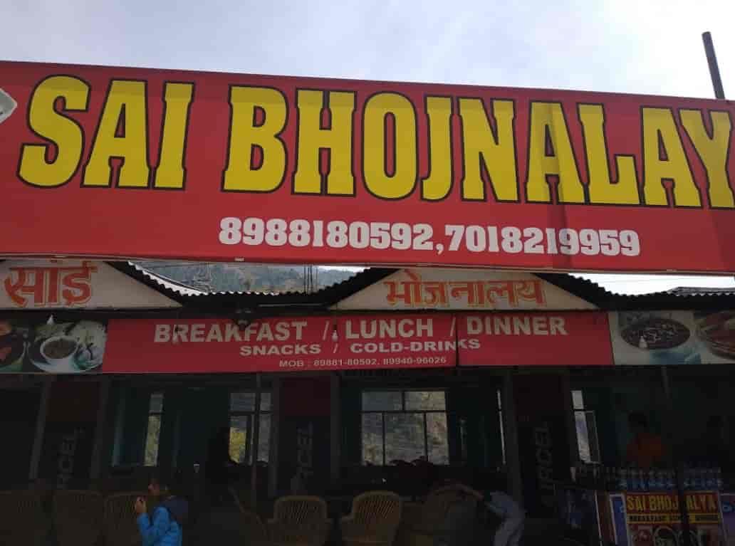 Top 20 Pure Veg Restaurants In New Delhi Best Veg Restaurants Justdial