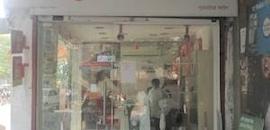 Top 30 Iptv Dealers in Ganesh Nagar 2, Delhi - Justdial