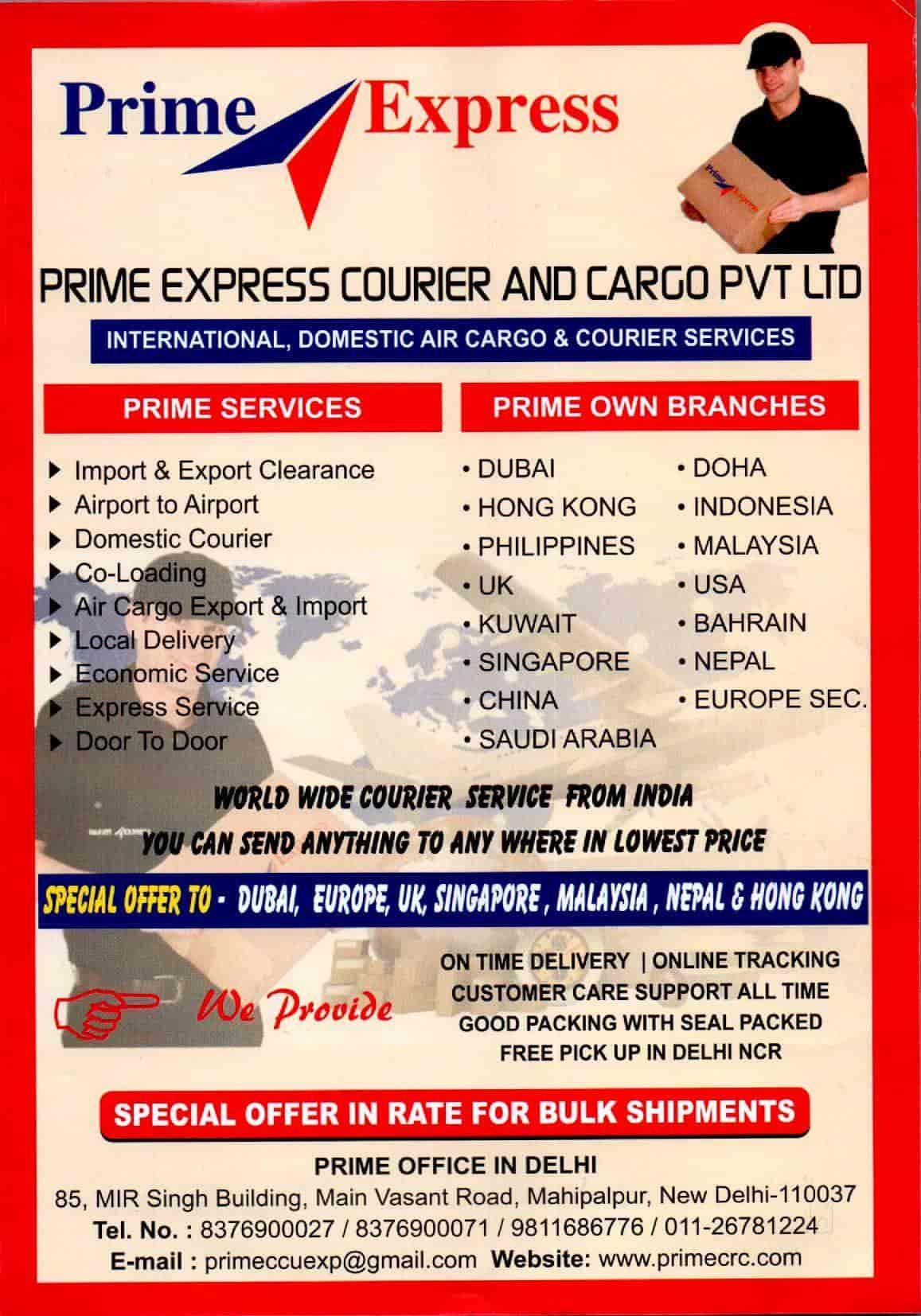 Prime Express Courier and Cargo Pvt Ltd