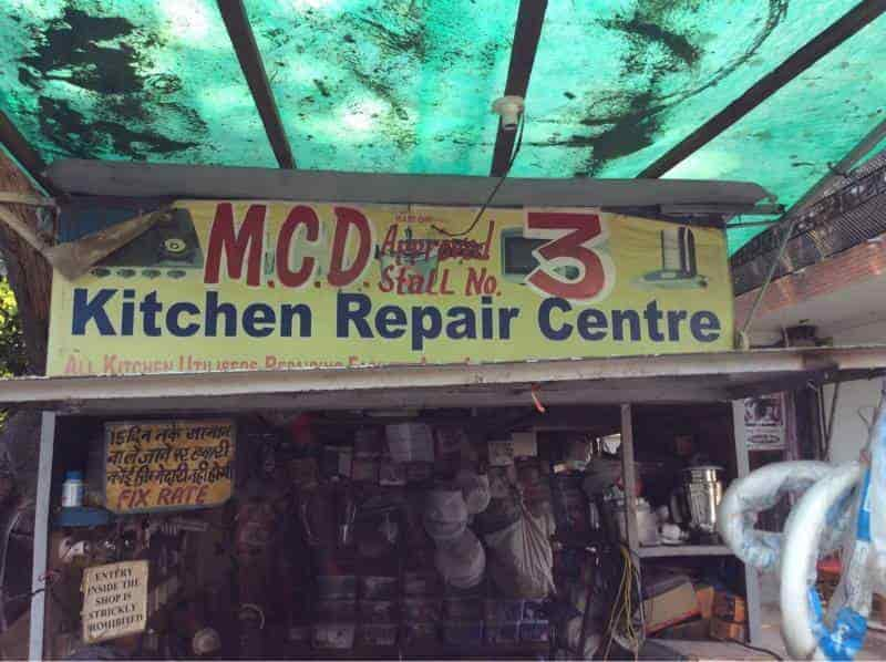 Kitchen Repair Centre