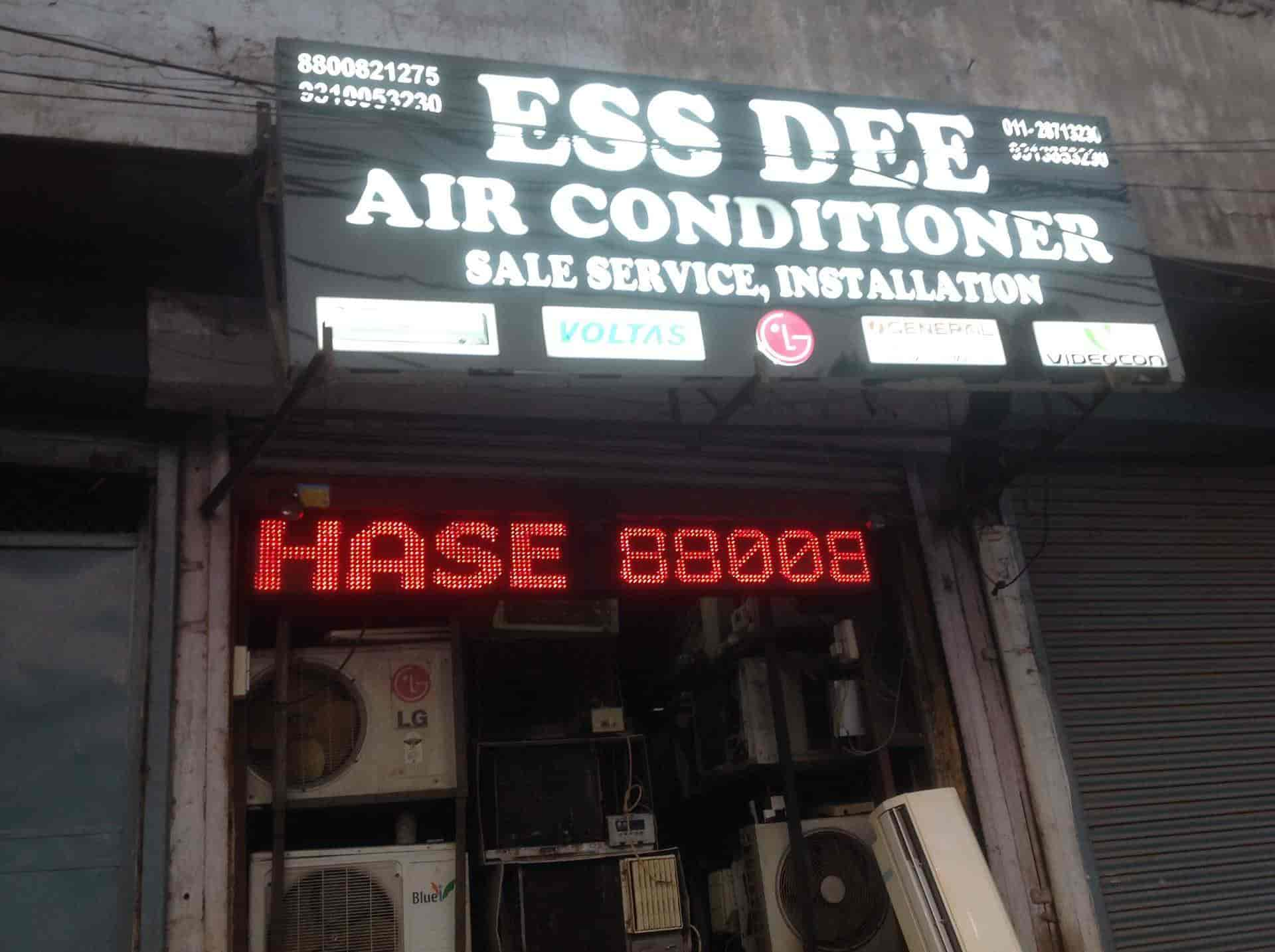 ESS Dee Airconditioners, Karol Bagh - AC Repair & Services