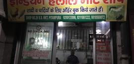 Top Halal Meat Dealers in Rohini Sector 14, Delhi - Justdial