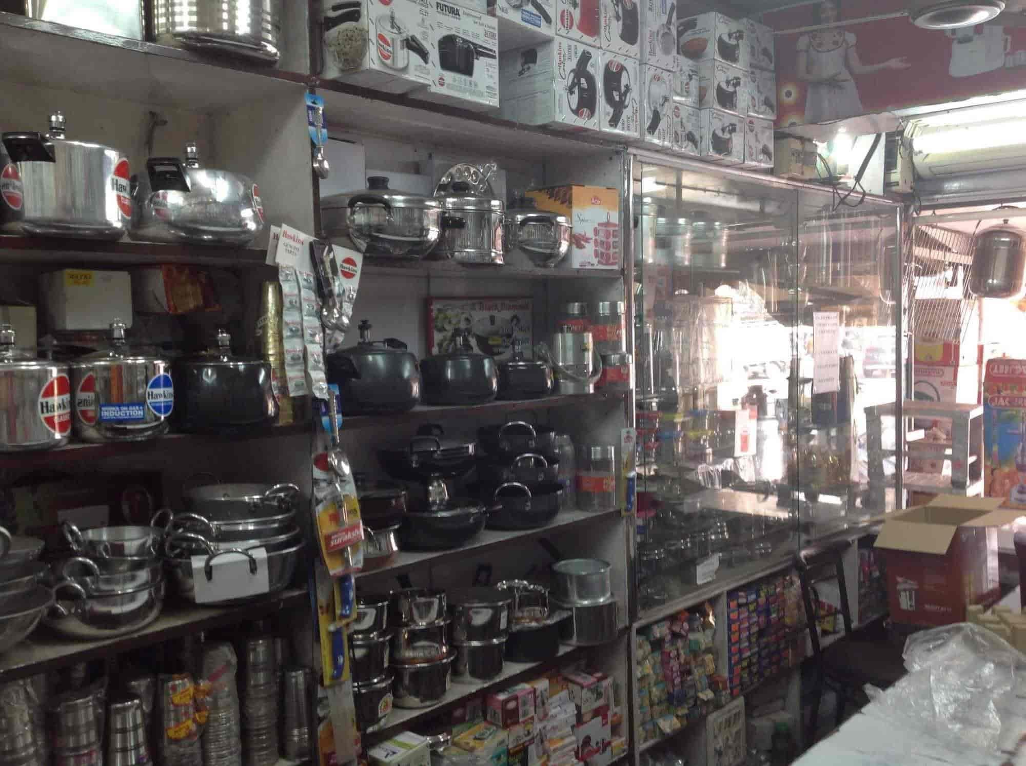 Saluja Kitchenware, Wazirpur Industrial Area - Utensil