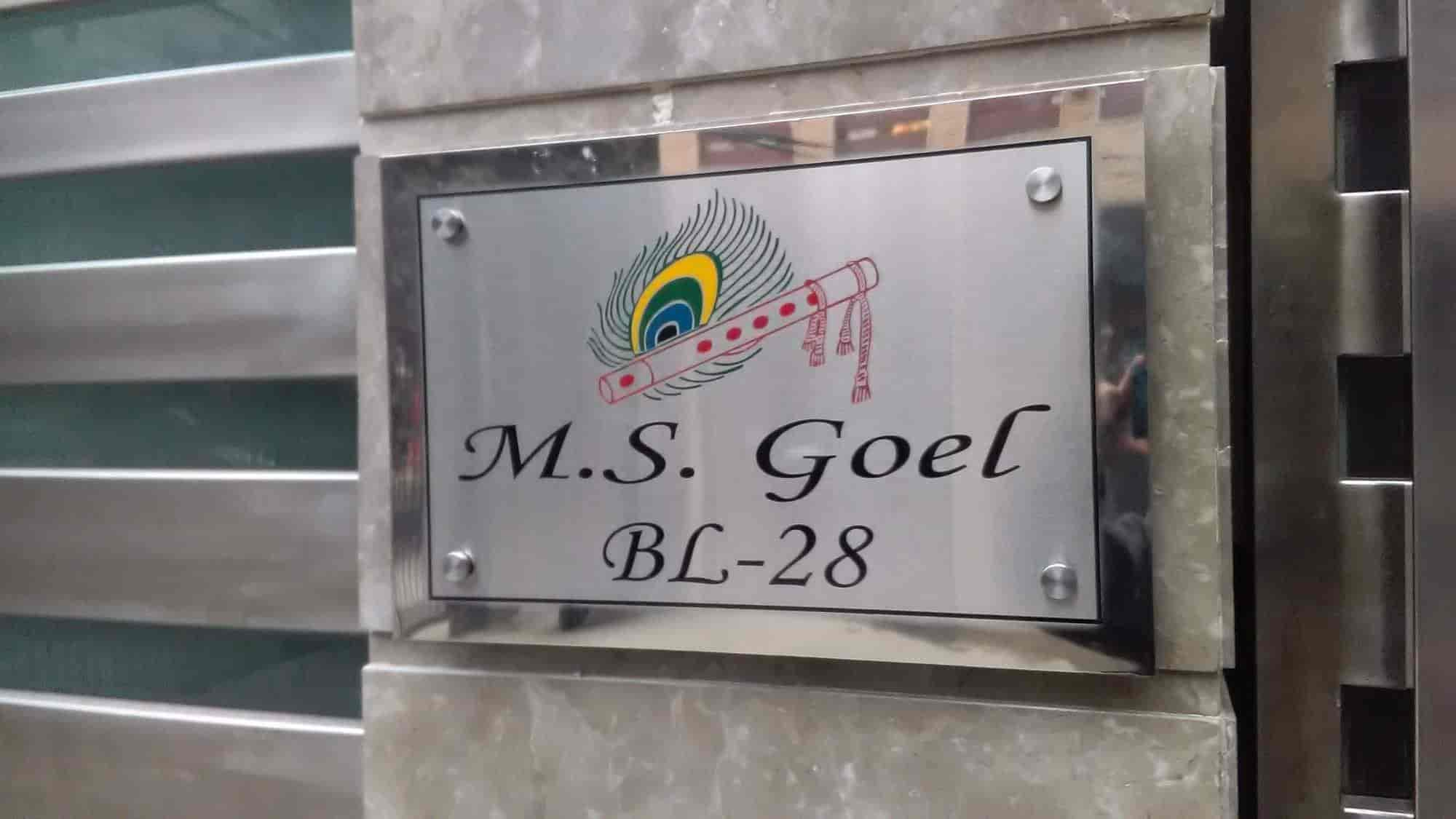 A nameplate is what Manufacture of light plates